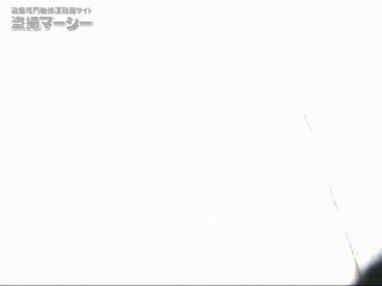 高画質!オマンコ&肛門クッキリ丸見えかわや盗撮! vol.03 高画質 盗撮おめこ無修正動画無料 108画像 74