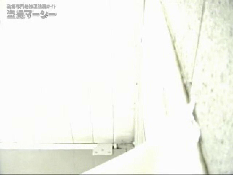 高画質!オマンコ&肛門クッキリ丸見えかわや盗撮! vol.03 OLセックス  108画像 77