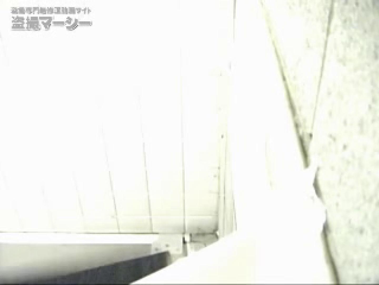 高画質!オマンコ&肛門クッキリ丸見えかわや盗撮! vol.03 高画質 盗撮おめこ無修正動画無料 108画像 81