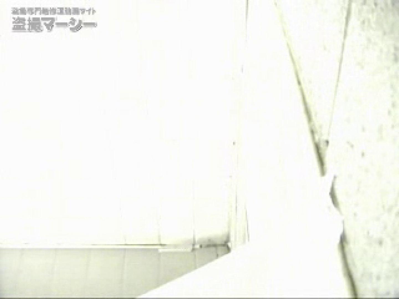 高画質!オマンコ&肛門クッキリ丸見えかわや盗撮! vol.03 OLセックス   無修正オマンコ  108画像 85