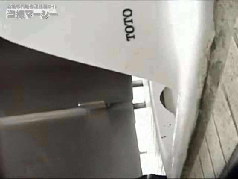 高画質!オマンコ&肛門クッキリ丸見えかわや盗撮! vol.03 OLセックス  108画像 91
