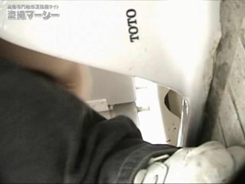高画質!オマンコ&肛門クッキリ丸見えかわや盗撮! vol.03 OLセックス  108画像 105