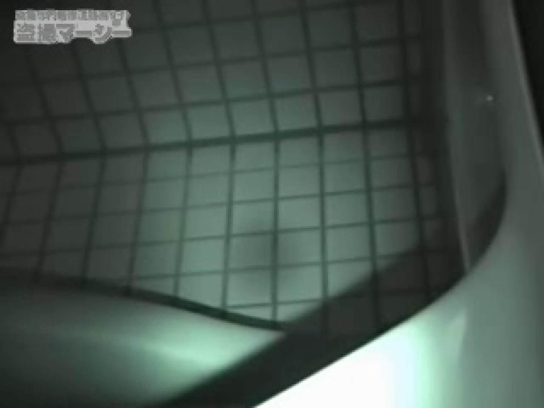 高画質!オマンコ&肛門クッキリ丸見えかわや盗撮! vol.04 盗撮 | 高画質  102画像 1