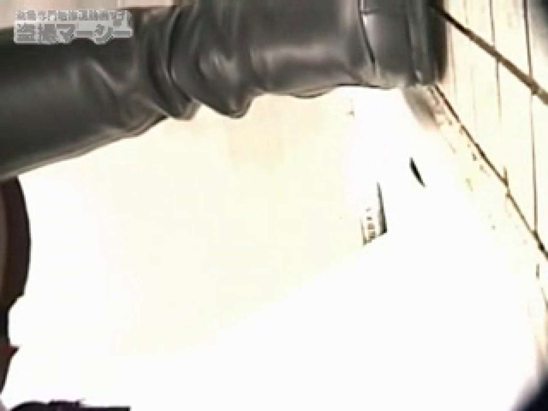 高画質!オマンコ&肛門クッキリ丸見えかわや盗撮! vol.04 OLセックス 覗きワレメ動画紹介 102画像 16