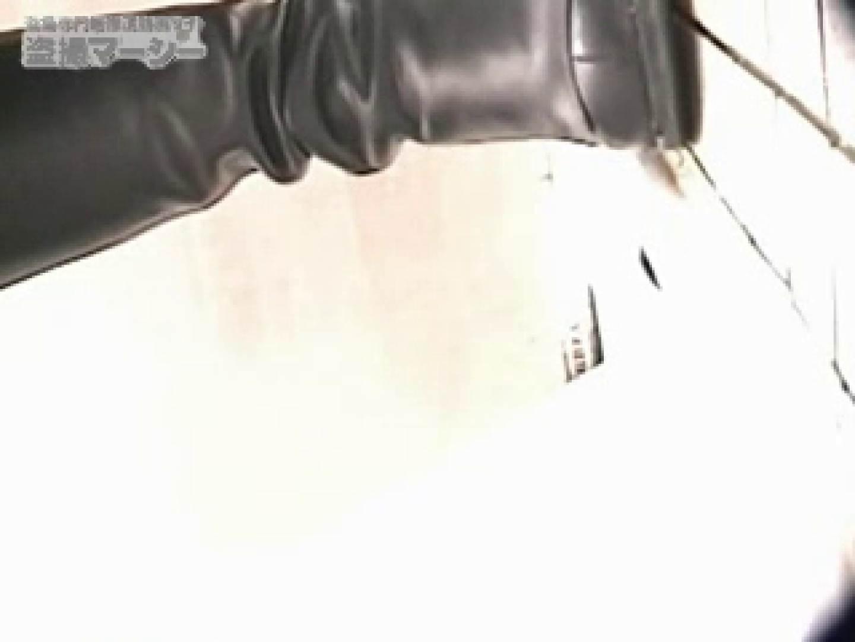 高画質!オマンコ&肛門クッキリ丸見えかわや盗撮! vol.04 肛門 覗きぱこり動画紹介 102画像 19