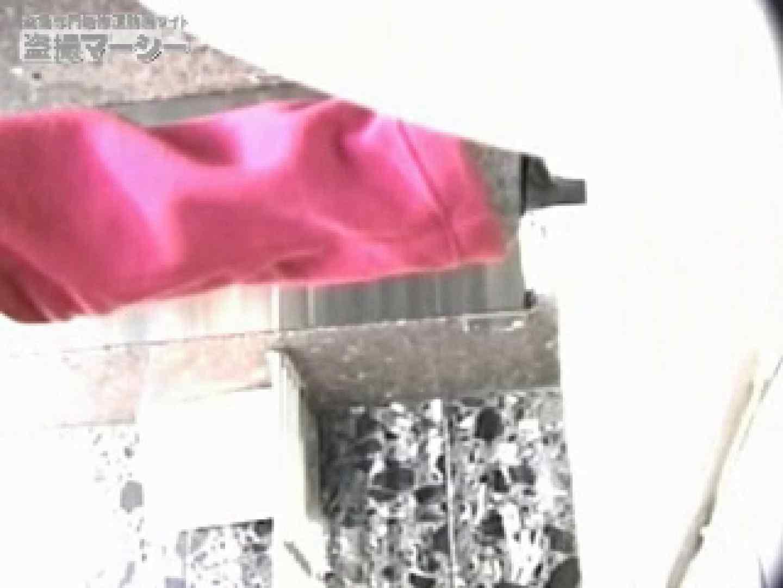 高画質!オマンコ&肛門クッキリ丸見えかわや盗撮! vol.04 マンコ無修正 盗撮われめAV動画紹介 102画像 24