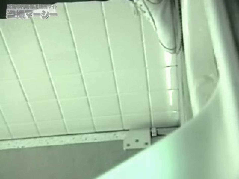 高画質!オマンコ&肛門クッキリ丸見えかわや盗撮! vol.04 盗撮 | 高画質  102画像 36