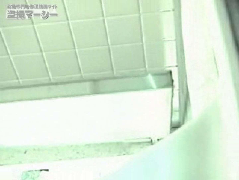 高画質!オマンコ&肛門クッキリ丸見えかわや盗撮! vol.04 無修正オマンコ 戯れ無修正画像 102画像 46
