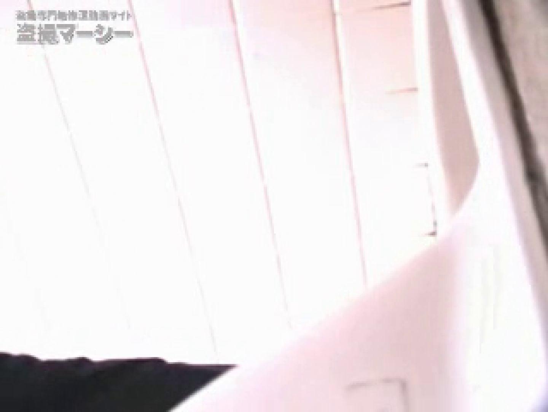 高画質!オマンコ&肛門クッキリ丸見えかわや盗撮! vol.04 丸見え 盗み撮りAV無料動画キャプチャ 102画像 48
