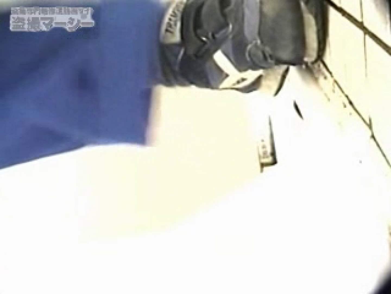 高画質!オマンコ&肛門クッキリ丸見えかわや盗撮! vol.04 丸見え 盗み撮りAV無料動画キャプチャ 102画像 90