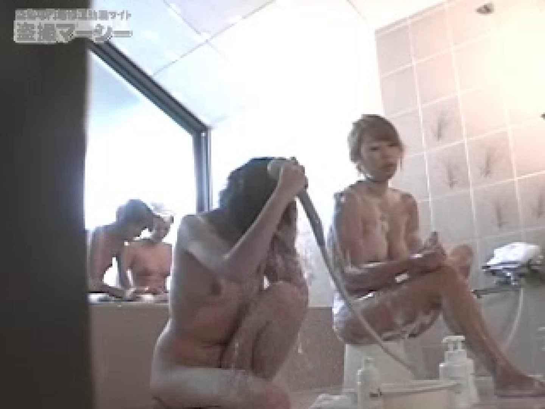 潜入!合宿天国vol1 OLセックス 隠し撮りオマンコ動画紹介 96画像 74