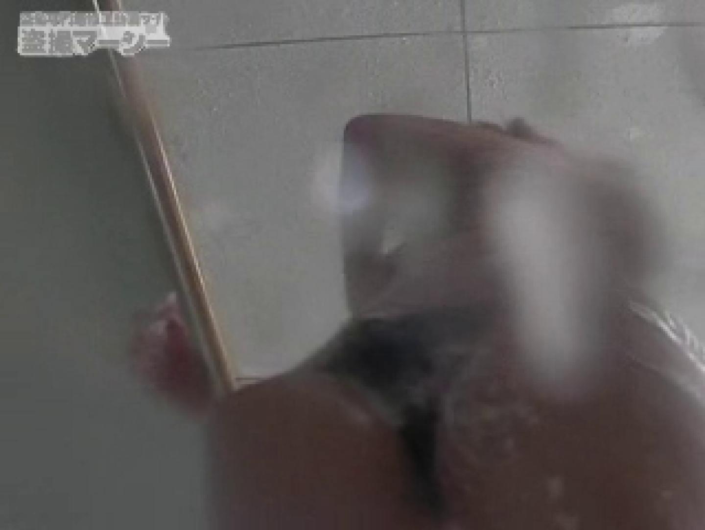 潜入!合宿天国vol1 潜入 オマンコ無修正動画無料 96画像 76