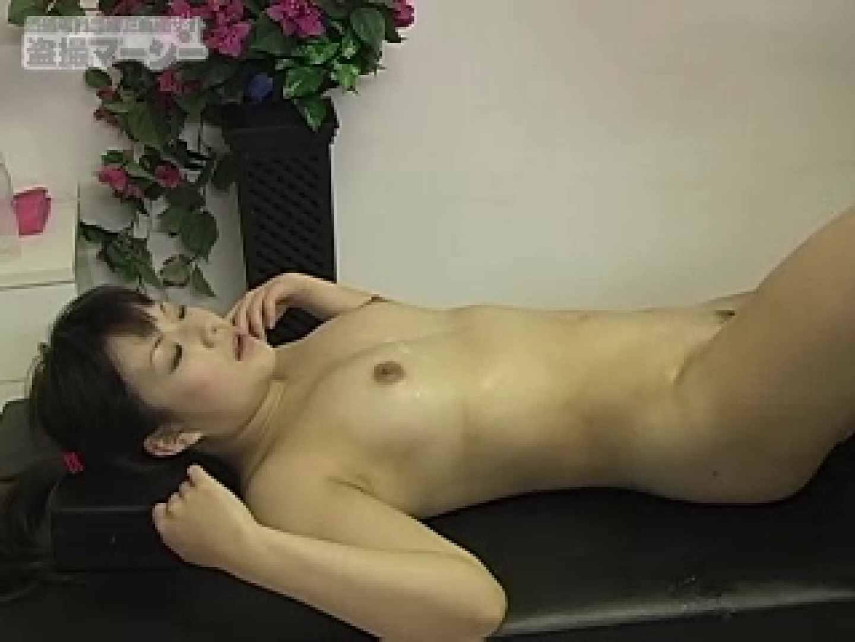 無修正エロ動画|未熟な肌 淫行エステ|のぞき本舗 中村屋
