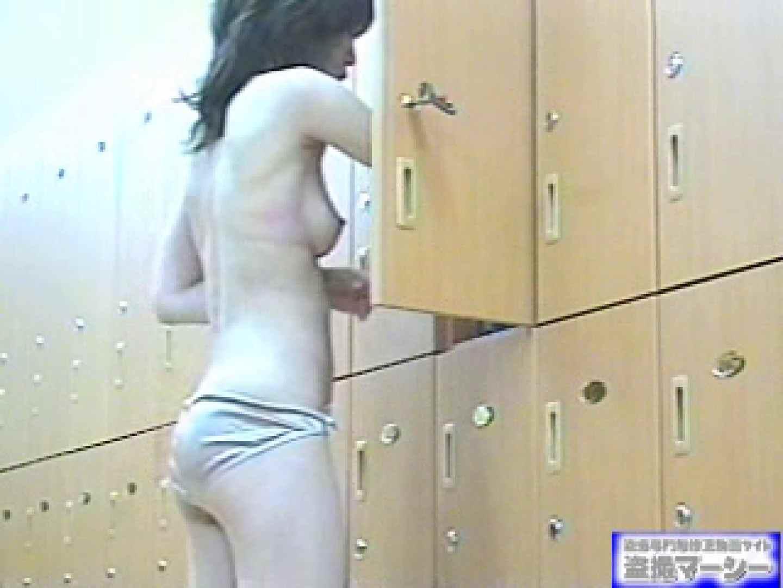 潜入盗撮!!ティーンギャル大集合vol.2 盗撮 セックス画像 101画像 37