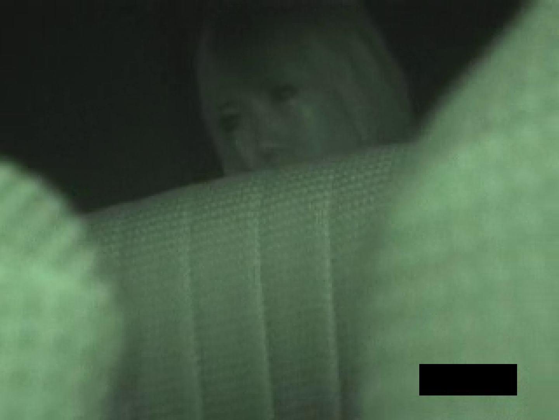 実録!痴漢現場からvol.2 パンティ | 盗撮  107画像 1