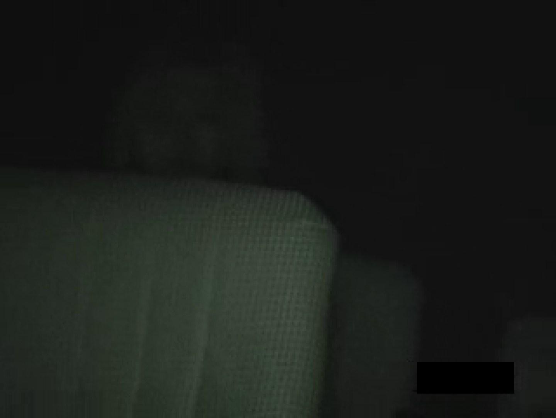 実録!痴漢現場からvol.2 痴漢 盗撮AV動画キャプチャ 107画像 19