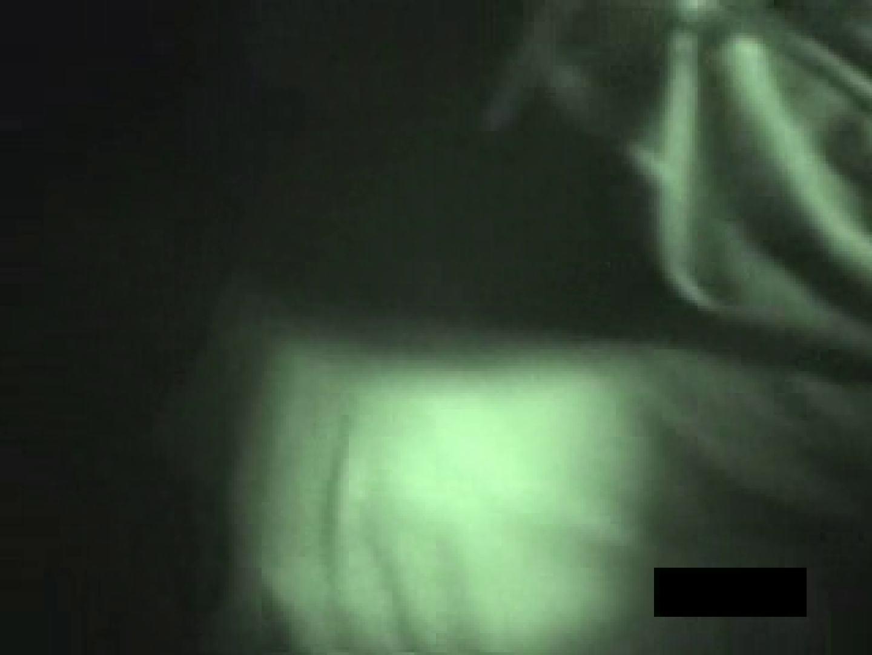 実録!痴漢現場からvol.2 パンティ | 盗撮  107画像 41