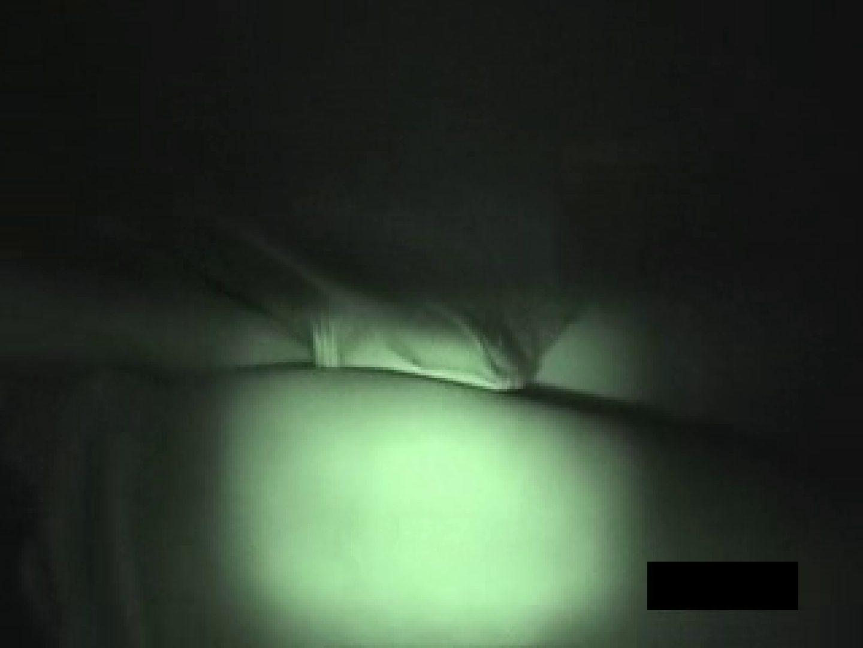 実録!痴漢現場からvol.2 痴漢 盗撮AV動画キャプチャ 107画像 54