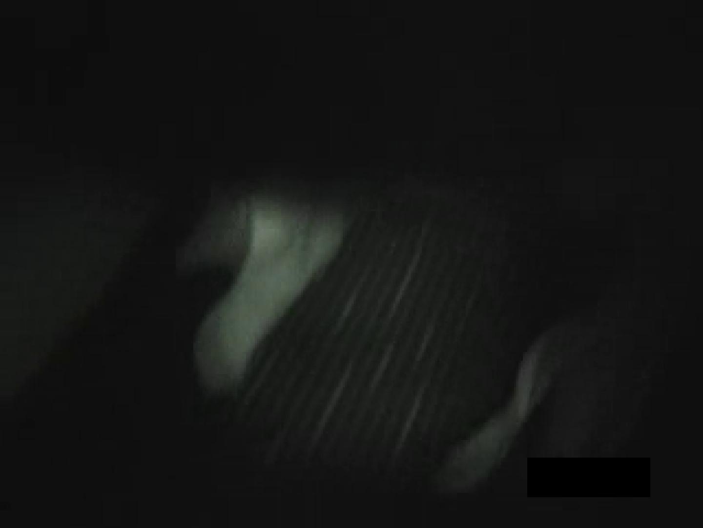 実録!痴漢現場からvol.2 OLセックス 覗きワレメ動画紹介 107画像 57