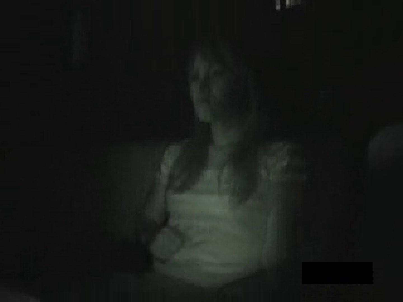 実録!痴漢現場からvol.2 痴漢 盗撮AV動画キャプチャ 107画像 79