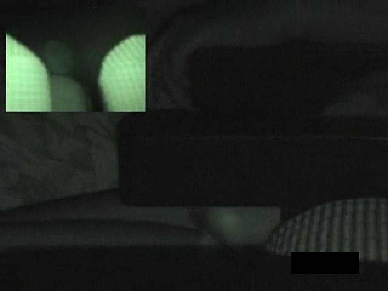 実録!痴漢現場からvol.2 OLセックス 覗きワレメ動画紹介 107画像 92