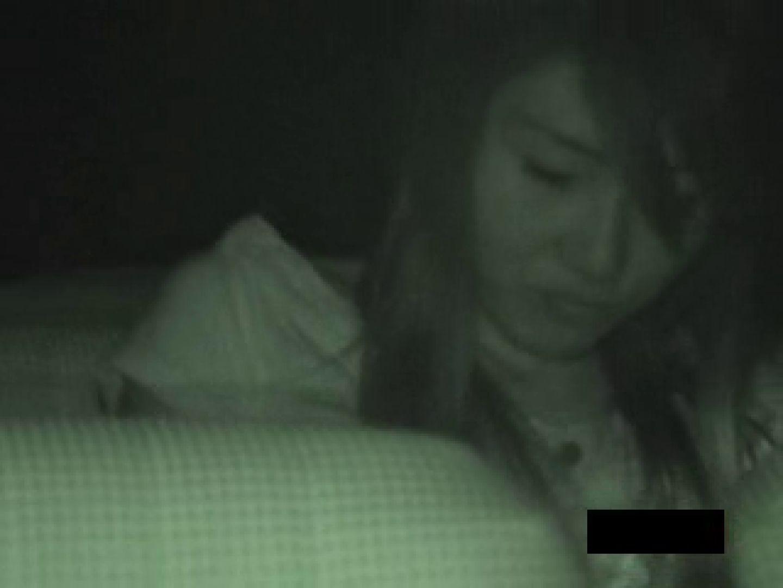 実録!痴漢現場からvol.2 痴漢 盗撮AV動画キャプチャ 107画像 94