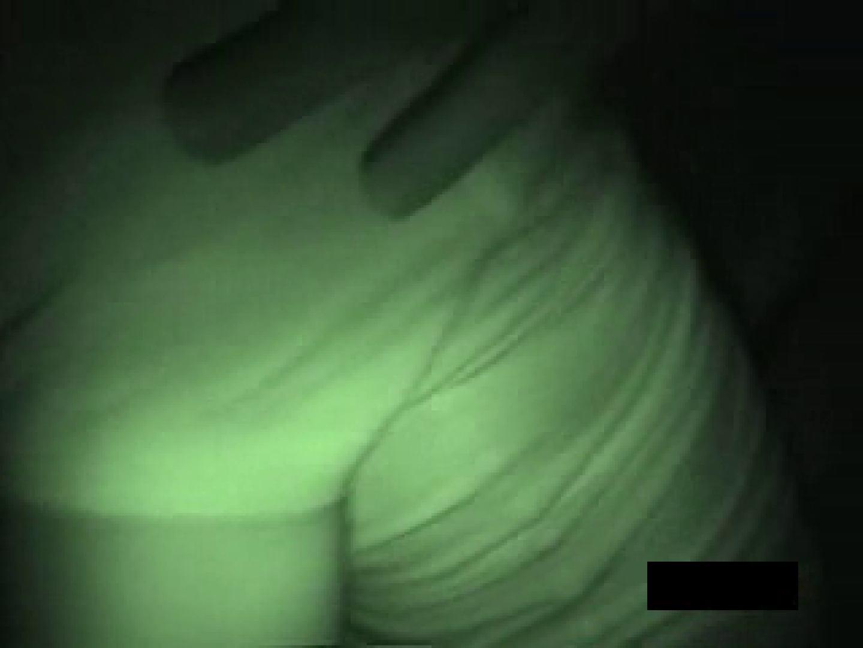 実録!痴漢現場からvol.2 パンティ | 盗撮  107画像 96