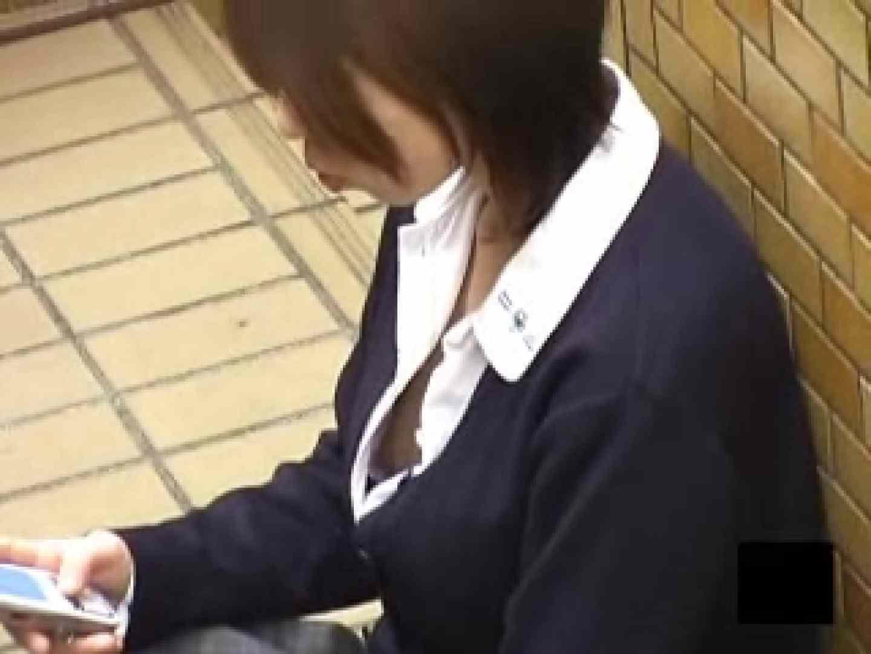 制服女子!!街頭乳首ウォッチング 巨乳 隠し撮りおまんこ動画流出 81画像 15