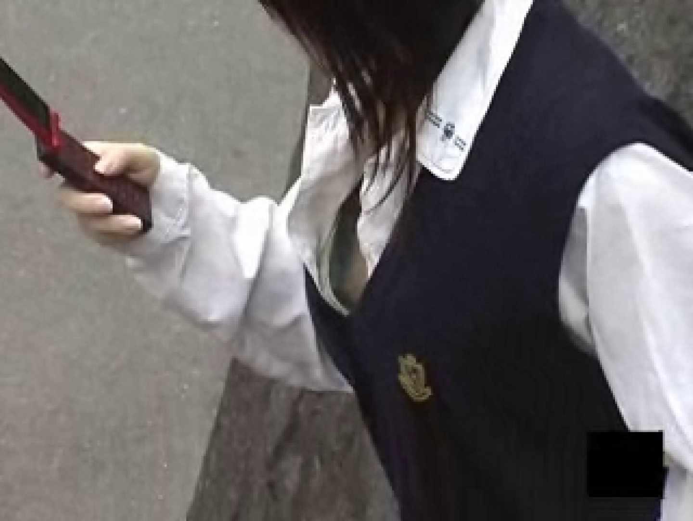 制服女子!!街頭乳首ウォッチング チラ 盗撮アダルト動画キャプチャ 81画像 30