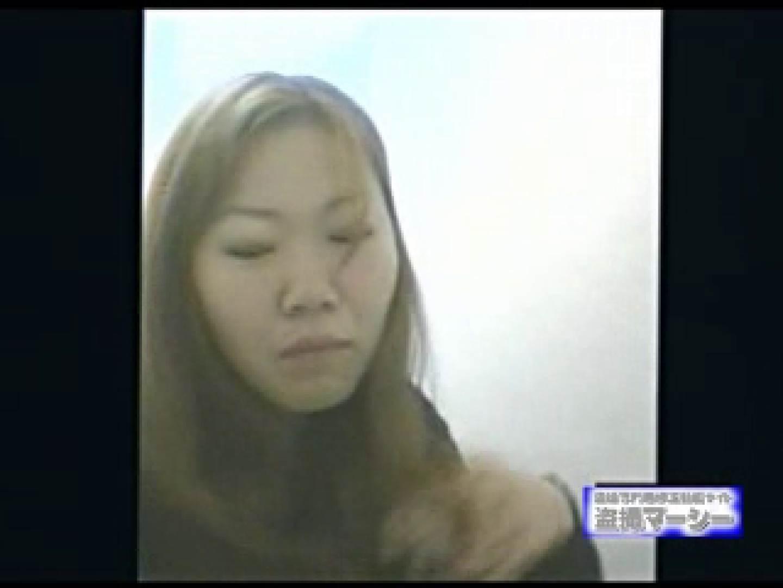 2点盗撮! 和式厠マニュアル! 清楚なお姉さんは好きですか? 厠 覗きワレメ動画紹介 111画像 8
