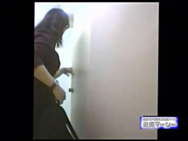 2点盗撮! 和式厠マニュアル! 清楚なお姉さんは好きですか? 厠 覗きワレメ動画紹介 111画像 43
