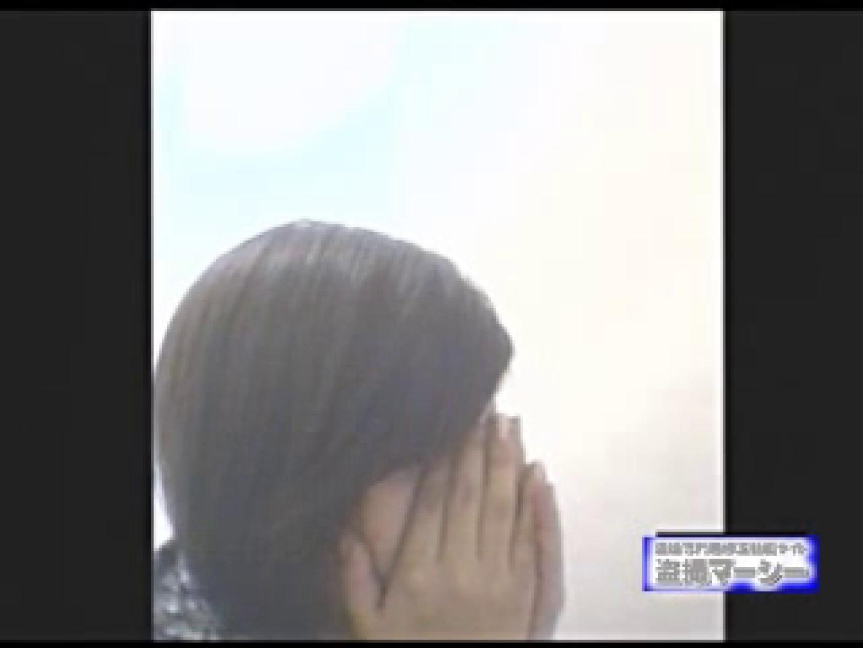 2点盗撮! 和式厠マニュアル! 清楚なお姉さんは好きですか? 和式 覗きスケベ動画紹介 111画像 69