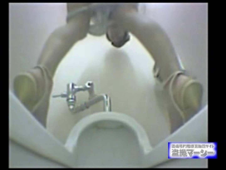 美女の排泄香-3 リアル黄金水 セックス無修正動画無料 67画像 18