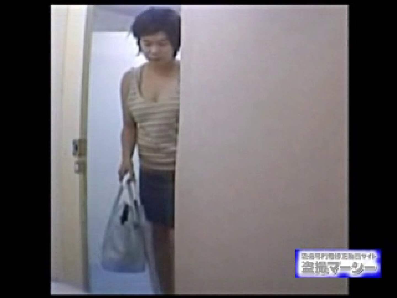 美女の排泄香-3 リアル黄金水 セックス無修正動画無料 67画像 26