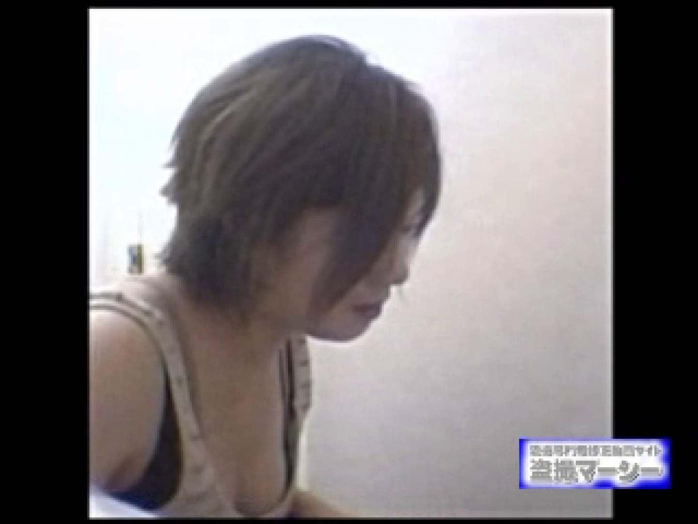 美女の排泄香-3 排泄 AV無料 67画像 27