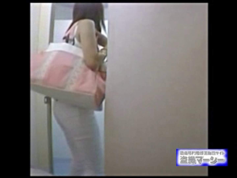 美女の排泄香-3 リアル黄金水 セックス無修正動画無料 67画像 42