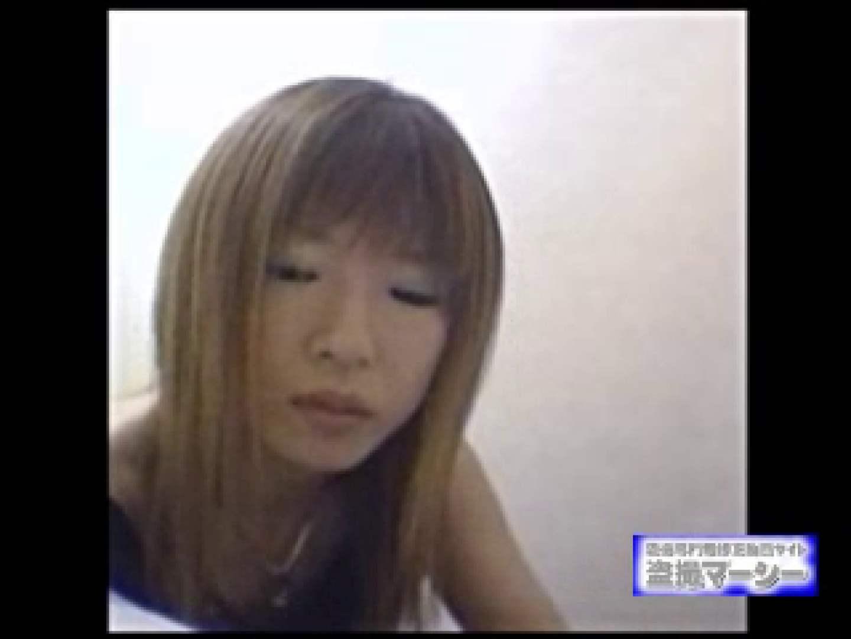 美女の排泄香-3 パンティ  67画像 56