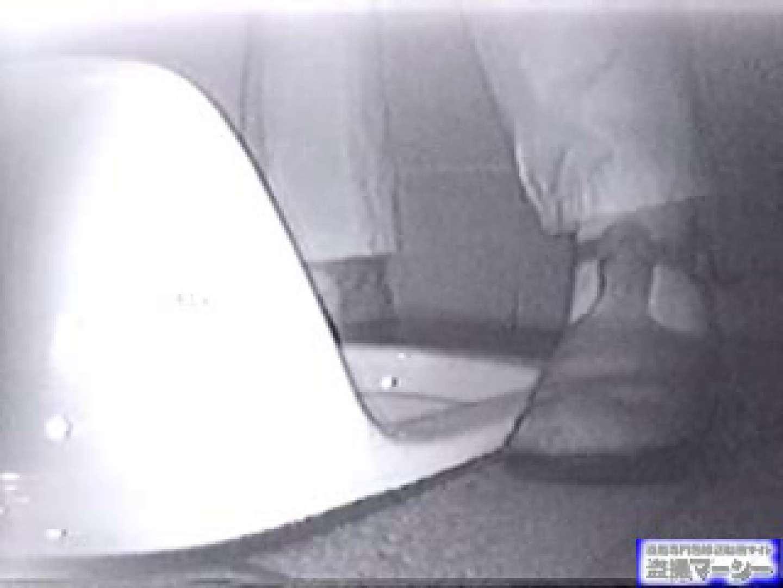 無修正エロ動画|臨海公園和式接写映像! vol.02|のぞき本舗 中村屋