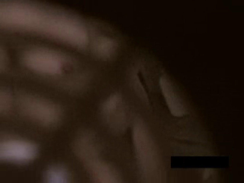 一般女性 夜の生態観察 スケベ   オナニーする女性たち  84画像 55