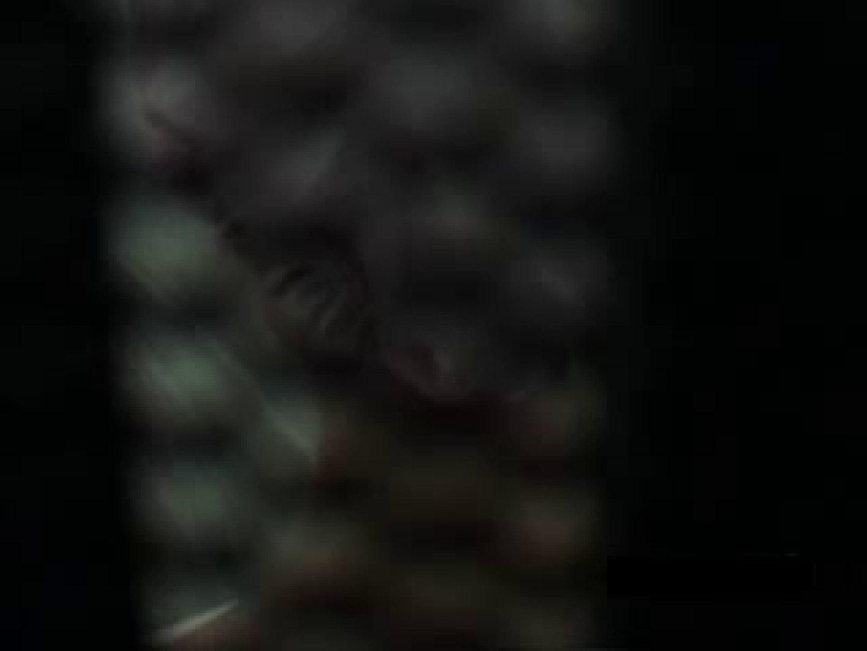 一般女性 夜の生態観察 スケベ   オナニーする女性たち  84画像 79