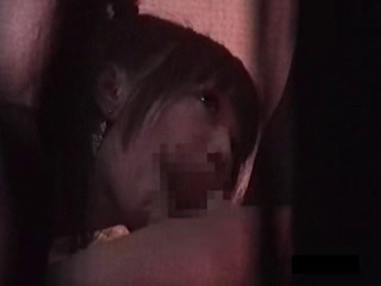 一般女性 夜の生態観察vol.3 マンコ無修正 盗み撮りオマンコ動画キャプチャ 67画像 4