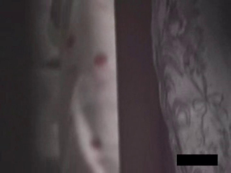 一般女性 夜の生態観察vol.3 OLセックス 盗撮われめAV動画紹介 67画像 26