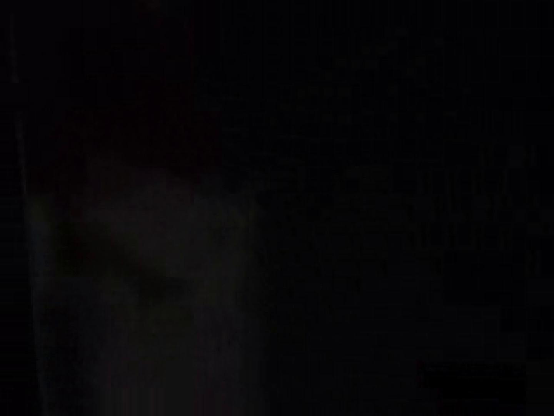 一般女性 夜の生態観察vol.3 盗撮 AV無料 67画像 43