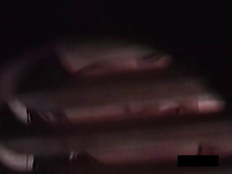 一般女性 夜の生態観察vol.3 入浴 隠し撮りすけべAV動画紹介 67画像 45