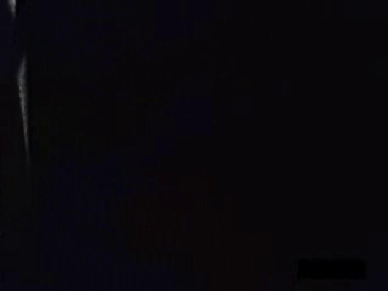 一般女性 夜の生態観察vol.3 OLセックス 盗撮われめAV動画紹介 67画像 66