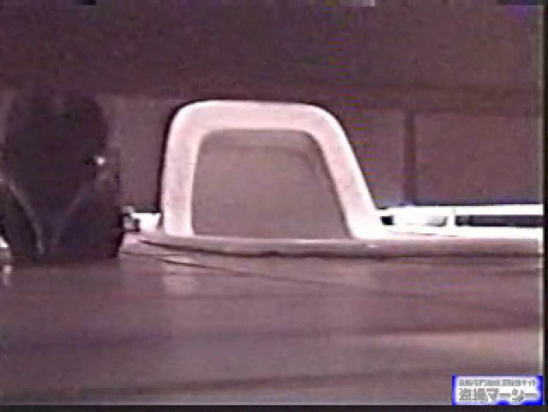 壁下の隙間がいっぱいだから撮れちゃいました!vol.02 潜入 エロ無料画像 110画像 18
