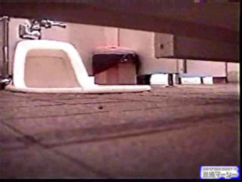 壁下の隙間がいっぱいだから撮れちゃいました!vol.02 マンコ無修正 覗きオメコ動画キャプチャ 110画像 39