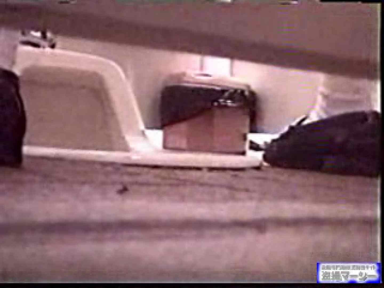 壁下の隙間がいっぱいだから撮れちゃいました!vol.02 マンコ無修正 覗きオメコ動画キャプチャ 110画像 49