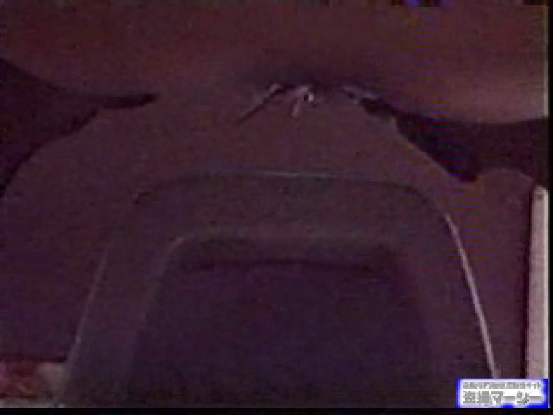 壁下の隙間がいっぱいだから撮れちゃいました!vol.02 OLセックス | 無修正オマンコ  110画像 51
