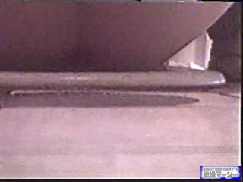 壁下の隙間がいっぱいだから撮れちゃいました!vol.02 マンコ無修正 覗きオメコ動画キャプチャ 110画像 54